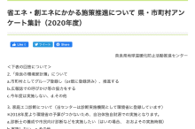 スクリーンショット 2021-02-08 11.26.00