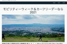 スクリーンショット 2021-08-27 13.44.52