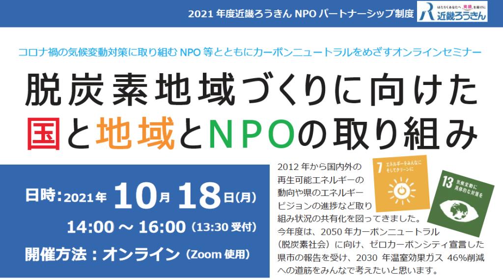 スクリーンショット 2021-09-14 10.45.12